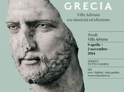 La Grecia vista da Adriano