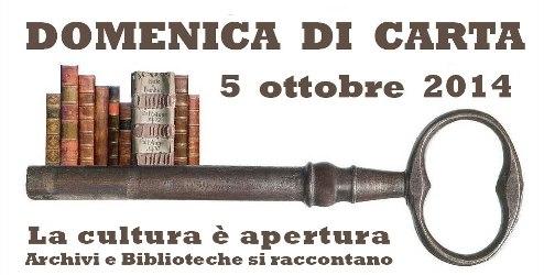 Biblioteche e Archivi da visitare nella Domenica di Carta